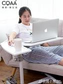 可行動床邊桌沙發簡易筆記本電腦懶人升降桌學生床上寫字小書桌子ATF  格蘭小舖 全館5折起