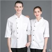 廚師服七分袖酒店廚房工作服男女單排扣