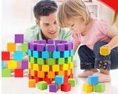 木制立方形小方塊拼搭積木幼兒園兒童益智玩具