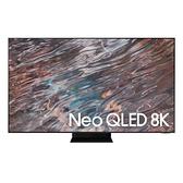 【南紡購物中心】三星 SAMSUNG 75型8K HDR智慧連網 NEOQLED量子電視 QA75QN800AWXZW 75QN800A