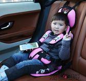 店長推薦便攜式簡易車載0-12歲isofix接口兒童安全座椅揹帶嬰兒寶寶BB坐墊【潮咖地帶】