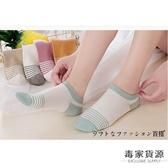 5雙|買2送1 襪子女短襪淺口可愛薄款棉襪船襪中筒襪【毒家貨源】