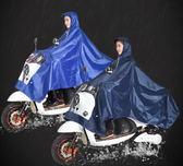摩托車雨衣電動車雨衣單人成人男女士加大加厚電瓶車雨衣雨披 七夕1元88折爆殺價
