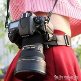 單眼相機固定腰帶微單電登山騎行腰包帶便攜數碼攝影配件器材穩定 晴天時尚館