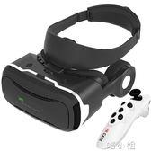 vr眼鏡一體機3d頭戴式ar智慧虛擬現實遊戲機手機 igo