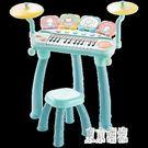 兒童電子琴初學者1-3歲男女孩益智樂器寶寶禮物小鋼琴玩具 LJ8483『東京潮流』