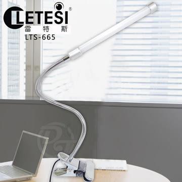 《一打就通》雷特斯 極細可夾式高亮度LED桌燈檯燈 LTS-665 ∥外型流線∥時尚優美∥