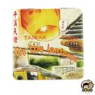 【收藏天地】台灣紀念品*雙面隨身鏡--平溪老街天燈∕小物 送禮 文創 風景 觀光  禮品