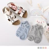 OrangeBear《ZB0231》韓國素面綴可愛動物圖案船型襪.5色
