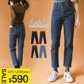 LULUS-Y類韓組-基本款直筒牛仔長褲S-L-4色  現+預【04011267】