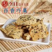 台中今日 百香巧菓 270g/包