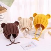 兒童秋冬季護耳針織嬰兒毛線可愛寶寶熊耳朵帽子5個月1男女童3歲  免運快速出貨