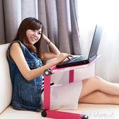 床上筆記本電腦桌家用折疊移動懶人躺著玩電腦桌筆記本支架托 全館免運igo