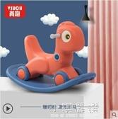 寶寶小木馬塑料兒童大號搖搖馬嬰兒兩用玩具一周歲1-2-3生日禮物CY『小淇嚴選』