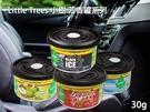 【彤彤小舖】Little Trees 小樹 芳香罐系列 30g 可調開關旋轉蓋 長效60天 黑冰塊 美國原裝進口
