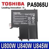 TOSHIBA PA5065U-1BRS . 電池 Satellite U800W U840W U845 U845W
