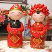 創意結婚禮品送禮婚慶樹脂娃娃新郎新娘公仔新婚禮物擺件大號「時尚彩虹屋」