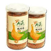 下營區農會鵝肉鬆(原味)-250g/罐