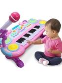兒童電子琴寶寶音樂多功能鋼琴玩具2益智小女孩初學者1-3歲可彈奏   圖拉斯3C百貨
