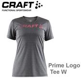 【速捷戶外】瑞典CRAFT 1904342 女LOGO短袖圓領排汗衣(深灰)  Prime Logo Tee W,跑步,路跑,登山,排汗T
