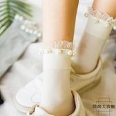 3雙 韓版天鵝絨襪子中筒絲襪女長襪薄蕾絲珍珠花邊襪