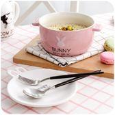 日式可愛家用泡面碗帶蓋卡通陶瓷碗 學生創意速食麵碗泡面杯湯碗全館免運