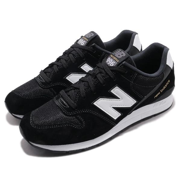 New Balance 復古慢跑鞋 NB 996 黑 白 金 麂皮 運動鞋 黑白 復古 男鞋【ACS】 MRL996PKD