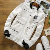 春秋新款男士休閒外套韓版立領夾克衫潮流青年棒球領外衣開衫『韓女王』