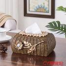 紙巾盒好心藝創意復古紙巾盒客廳茶幾家用抽紙盒歐式個性餐巾紙盒CY潮流站