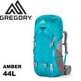 【GREGORY 美國 女款 AMBER 44 登山背包《野鴨灰》44L】77833/雙肩背包/後背包/旅行/健行/自助★滿額送