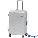 Verage 維麗杰 29吋科技炫彩深框旅行箱 (銀)
