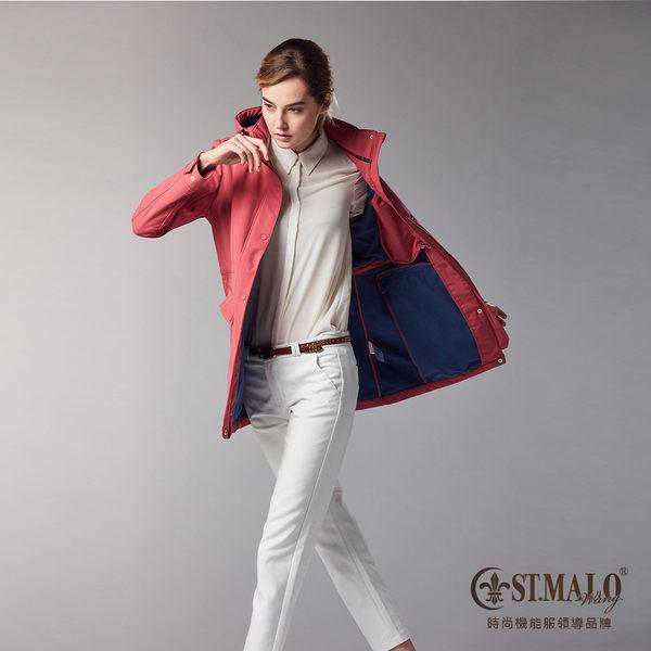 【ST.MALO】跨界機能女防寒外套-1720WJ-粉嫣紅/綻海藍