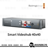 【40x40】BlackMagic Design Smart Videohub 40x40 多格式矩陣《公司貨》
