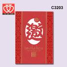 百美 C3203 邀請卡 50張 / 包
