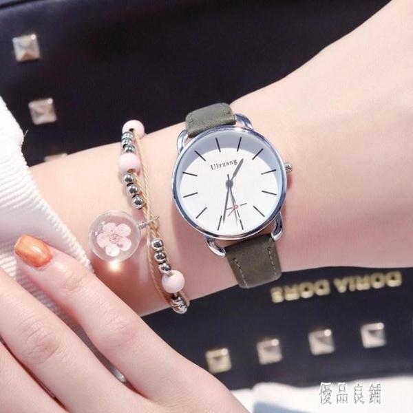 櫻花粉手表 小清新原宿森系學院風韓版日系百搭簡約潮流復古手表48