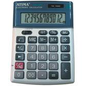 【ATIMA】  MA-120V計算機12位太陽能