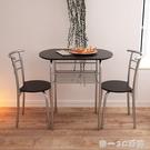 小戶型餐桌雙人飯桌 家用情侶桌椅組合 現...