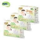 nac nac 3D 隱形防溢乳墊36入【3盒促銷組】/超薄溢乳墊.母乳墊