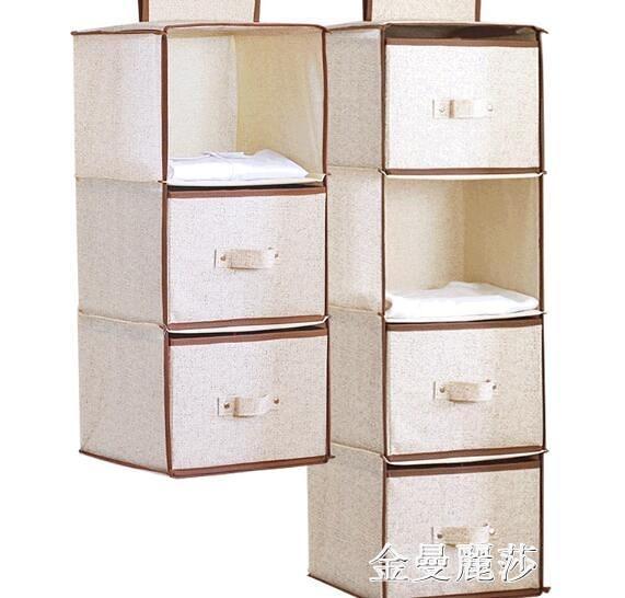 美曼懸掛式掛袋袋箱衣櫃掛架多層衣服內衣褲襪宿舍神器抽屜收納盒金曼