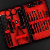 指甲刀套裝家用指甲鉗修腳刀成人德國工藝指甲剪美甲工具15件黑色 至簡元素