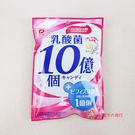 日本糖果 派伊_10億個乳酸菌糖70g【...