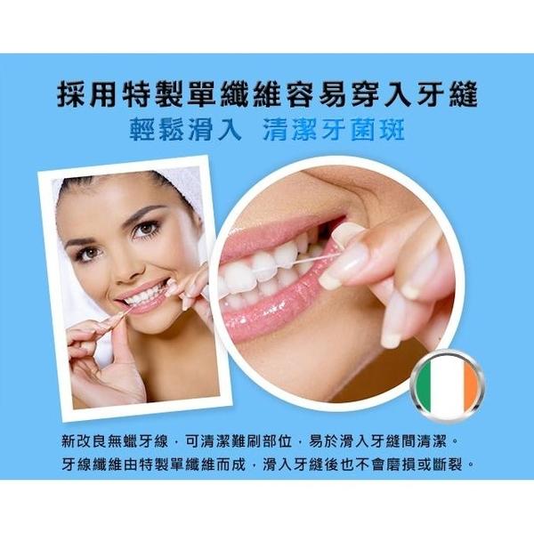 牙線 牙刷 牙膏 歐樂B 50M牙線 無蠟/薄荷微蠟 2入