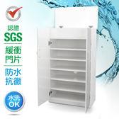 IHouse-SGS 防潮抗蟲蛀緩衝塑鋼可掀式雙開門鞋櫃胡桃