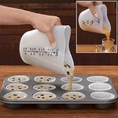 一件85折-烘焙工具 心形 硅膠量杯/耐熱量杯 刻度杯 烘培軟量杯 500ml