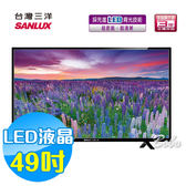 SANLUX 台灣三洋 49吋LED液晶顯示器 液晶電視 SMT-49TA1(含視訊盒)