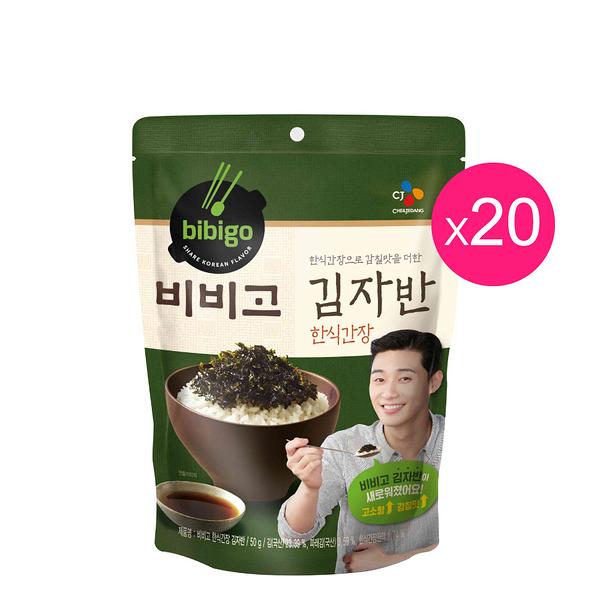 【超級大團購CJ 】bibigo韓式醬油海苔酥50gX20包 朴敘俊代言 一買再買