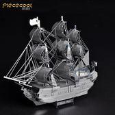 3D立體全金屬拼圖DIY模型l黑珍珠海盜船拼裝益智玩具成人模型拼圖