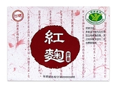 ◆最新期限2023年4月◆【台糖紅麴膠囊60顆*2盒】。健美安心go。國家健康食品認證