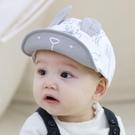 嬰兒帽子春秋薄款男寶寶遮陽防曬帽新生兒鴨...