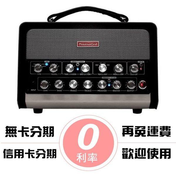 ☆唐尼樂器︵☆分期免運 POSITIVE GRID BIAS HEAD 電吉他 音箱模擬 數位音箱頭